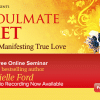 Soul Mate banner 885x431px